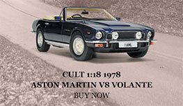 AstonMartinV8Volante model from Cult