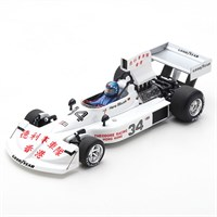 Spark March 761 - 1976 American Grand Prix West - #34 H-J. Stuck 1:43