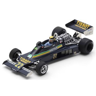 Spark Ensign N177 - 1978 British Grand Prix - #22 D. Daly 1:43