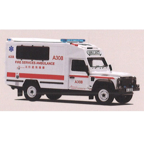 1//43 TSM Land Rover Defender 130 Ambulance Hong Kong Fire Service Department